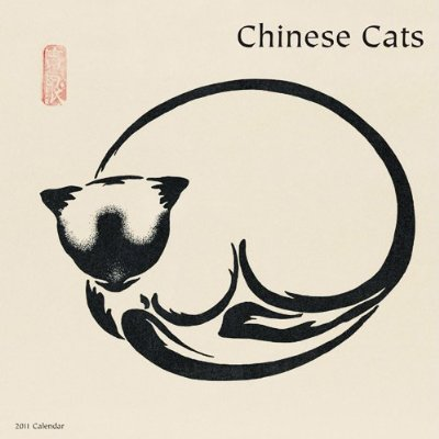 Chinese Cats 2011 Cat Calendar