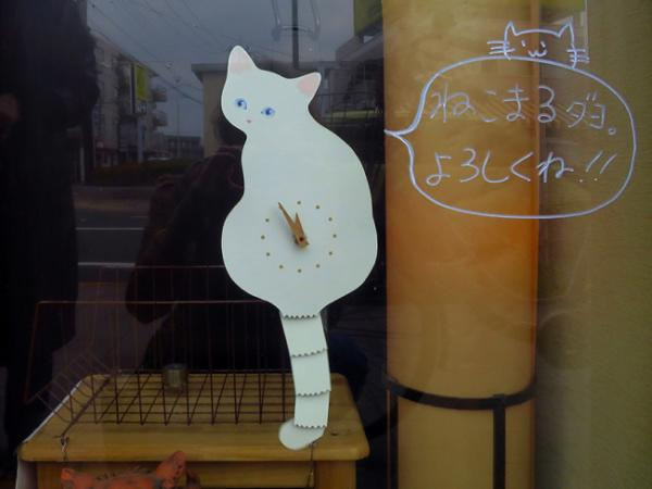 Japanese Cat & Dog Wall Clocks Sport Lifelike Wagging Tails