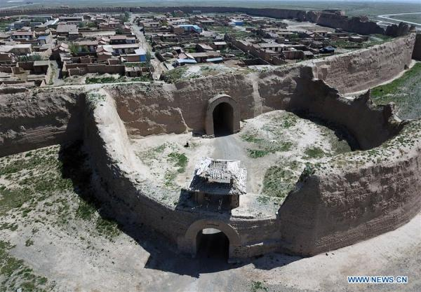 Ancient Chinese 'Turtle Town' Is A Tortoise-Shaped Fortress