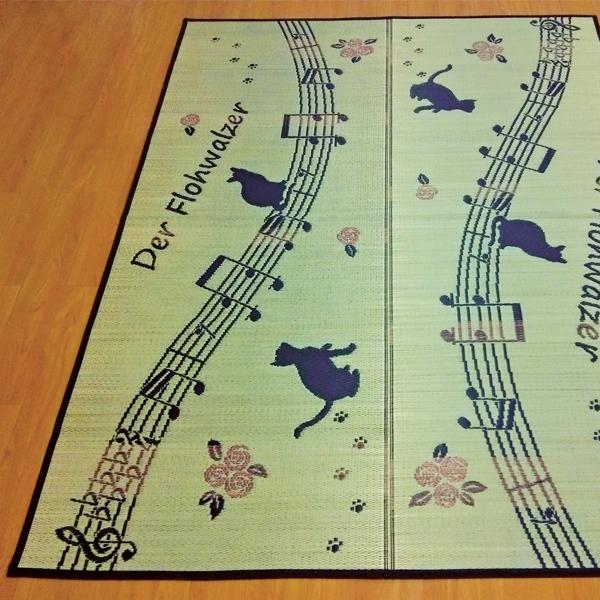 Flea Waltz Rug: A Carpet Cats & Cat-Owners Can Share