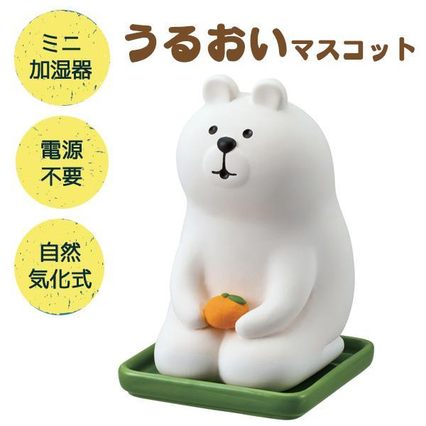 Polar Bear Mini Natural Humidifier