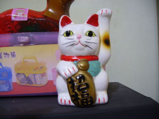 Maneki Neko (Photo by Winertai/Creative Commons via Wikimedia)