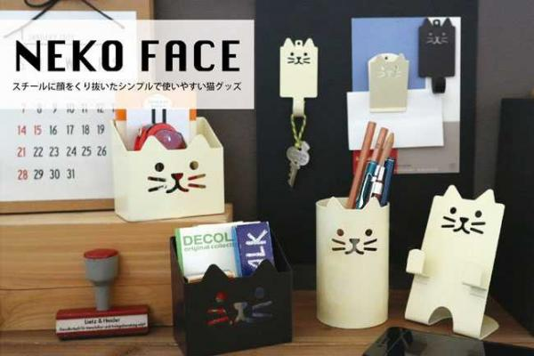 Neko Face Toilet Paper Holder
