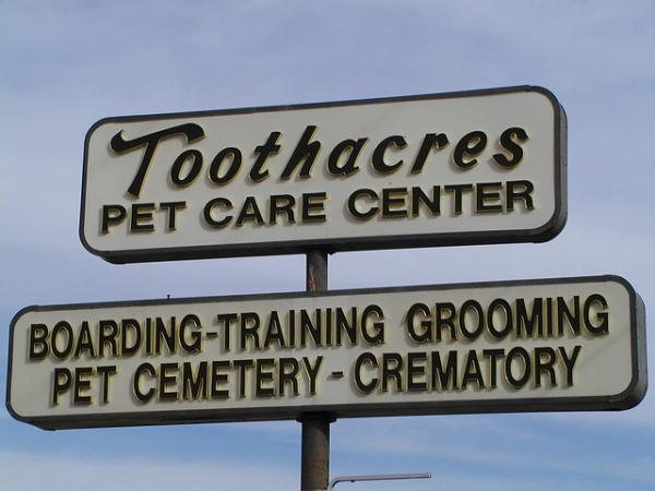 Pet Grooming Shop Sign