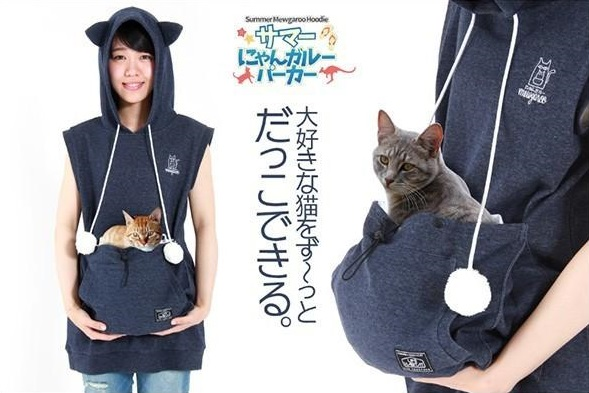 Summer Mewgaroo Hoodie With Pet Pouch Is A Cooler Way To Carry Kitty