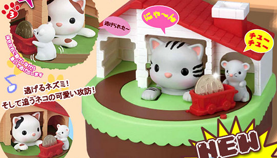 Cute Kitty Coin Bank Plays Cat & Mouse With Your Loose Change
