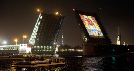 St Petersburg Palace Bridge cinema: image via multivision.ru