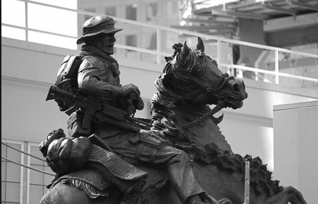 De Oppresso Liber at 9/11 Memorial, NYC