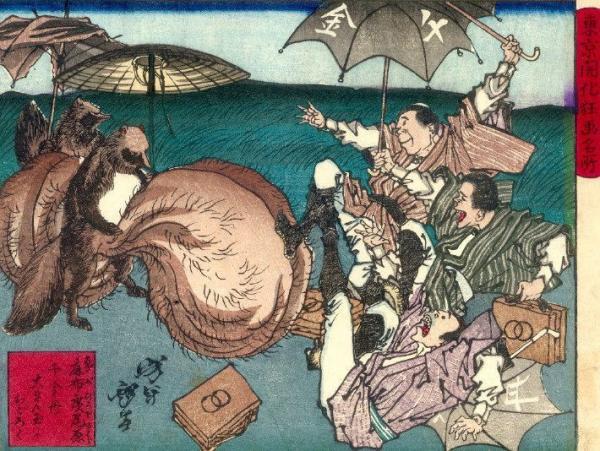 Yoshitoshi Rainy Day Tanukiscrotum