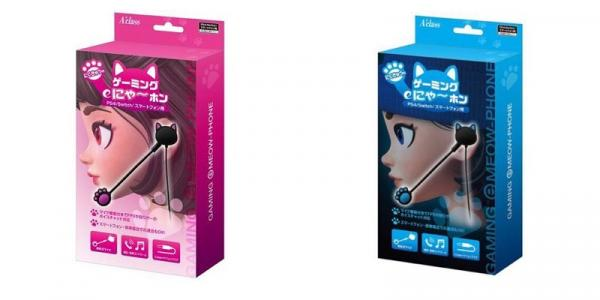 Cat Motif Gaming Gear Gives Glam Gamers A Paws That Refreshes