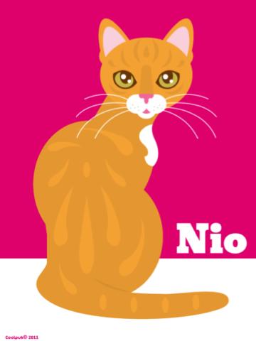 Nio, by Coolpuk: ©Coolpuk
