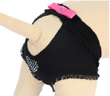 Petego black Hot Pants