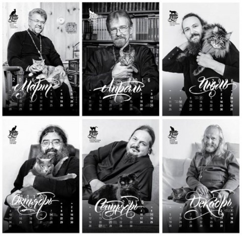 Russian Orthodox priests pose with their cats for calendar