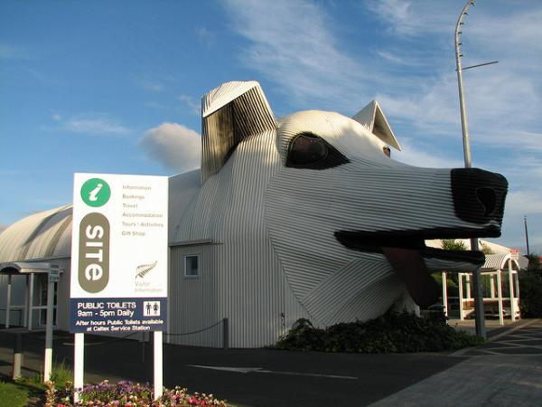 Sheepdog Building, Tirau NZ