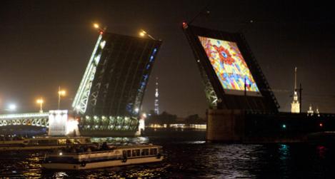 St Petersburg Palace Bridge cinema: image via multivision.ru