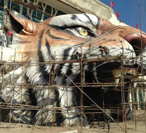 Giant Tiger Head Greets Visitors To North Korea's Central Zoo