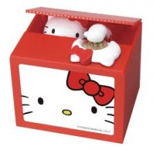Hello Kitty Coin Bank Grabs Your Change, Saves Your Money