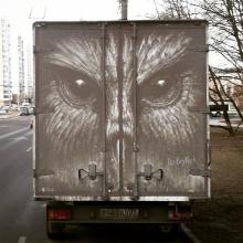 """Dirty Art"" Owl"