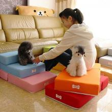 Adorepet Foldable Pet Step