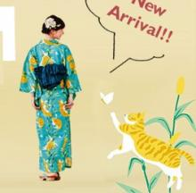 Kitty Print Kimono Is The Cat's Meow