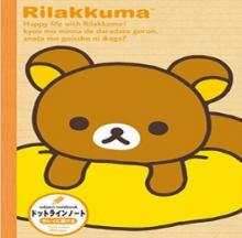 Rilakkuma Notebooks Make Schoolwork Cool Work