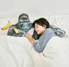 Shabani Gorilla Pillow Lets You Curl Up With Kong From Dusk To Dawn