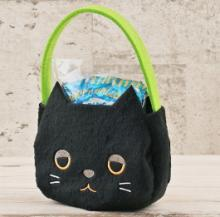 Halloween Black Cat Bag Is The Purr-Fect Party Pouch