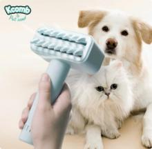 Stylish Kcomb Electric Pet Brush Grooms, Cleans, Vacuums & Massages