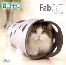 OPPO FabCat Tunnel Is Too Good Tube Be True