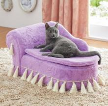 Princess Cat Bed Is A Luxurious Lavender Lounge