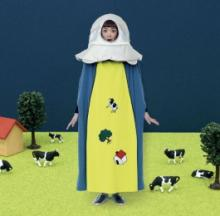 Alien Abduction Snuggie Says DO Have A Cow