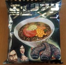 Alien Ramen Will Hug Your Ribs, Face