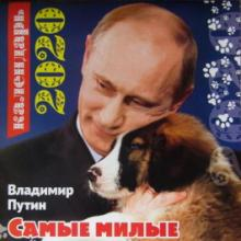 Rush In For The 2020 Vladimir Putin 'Animal Friends' Calendar