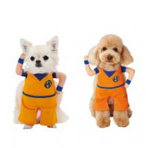 Dragon Ball Z Pet Cosplay Suits Have Right & Left Bare Arms