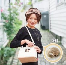 Harinezumi Carry House Handbag Hauls Your Hedgehog In High Style